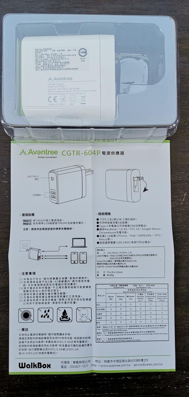 Avantree TR-604P具PD快充的三孔充電器(插頭內建):一個打三個、快速方便