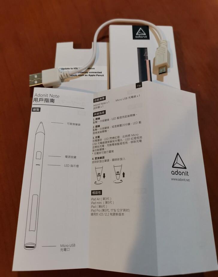 Adonit Note觸控筆:替代Apple Pencil極具CP值的最佳方案之一 - 13