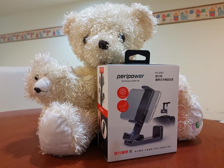 peripower MT-AM07旅行用攜帶式手機固定座:輕巧易攜,百變多用途 - 1